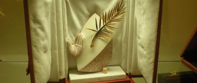 The Palme d'Or, the highest prize awarded at the Cannes Film Festival.