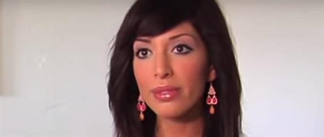 American reality television personality Farrah Abraham